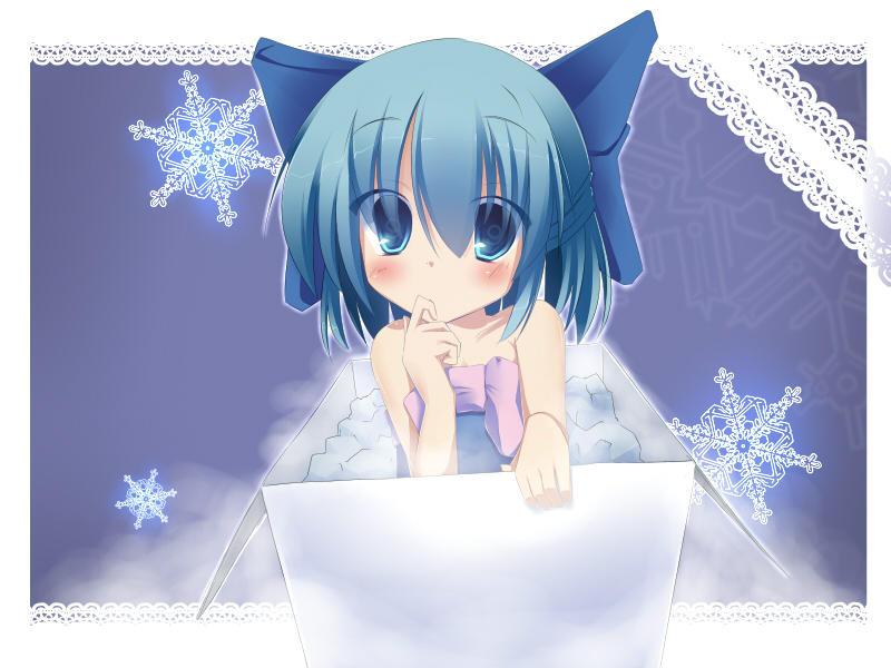 ice box by EBIBI