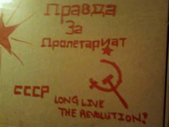 Long.Live.The.Revolution-0112 by comradenadezhda