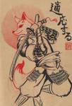 Kitsune by BrenZan
