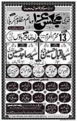 Majlis Aza 2014 by BhuttahG