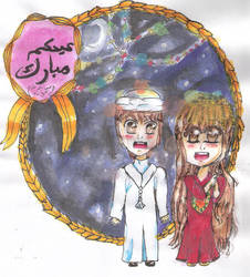 Happy Eid EL-Fitar 2012 by maitha-girl