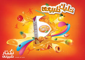 Twist BE NATURAL by omarhamdy