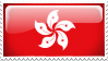 Hong Kong Stamp by l8
