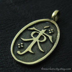 Bronze Tolkien's Monogram pendant by Sulislaw