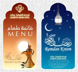 ramdan menu 2 by wail939