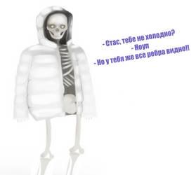 Skeleton by Widshot