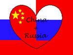 ChuRo Heart by AskChuRo