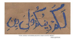 You Have Your Religion.. by SamiShahin-Art