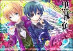 Kuroshitsuji- Ciel and Alois by Juu-Yuki