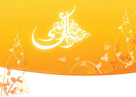 Eid Card 1 by mrsohailahmed