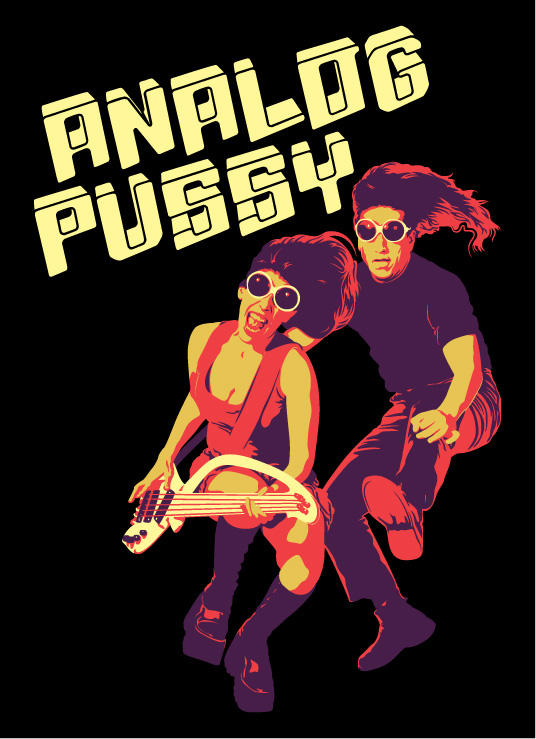 Analog Pussy by amade