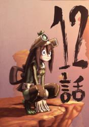 Academia Cover 12 - Asui Tsuyu by Desvitio