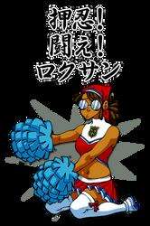 Osu-Tatakae-Rokusan by chensterrain