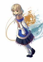 art trade : parsee mizuhashi by patamy