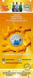 Amoeba Yellow by laraibafih