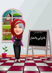 Irta Qasima Ngajar by laraibafih