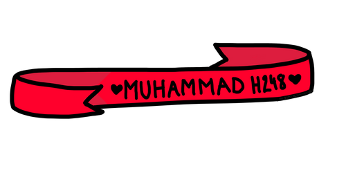 Name doodle #1 - Muhammad H248 | COMMISSION by KatieSapphire