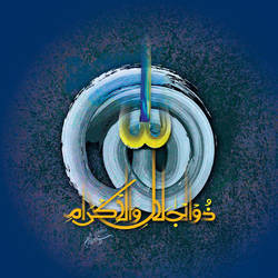Islamic Calligraphic Art by sargodha