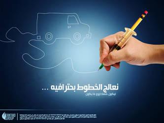 Penmanship by shadyozq9