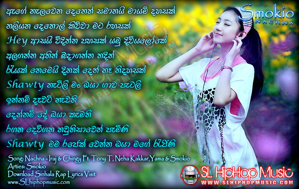 Smokio Nachna 2015 Sinhala Rap Lyrics By Sl Hiphop Music On Deviantart