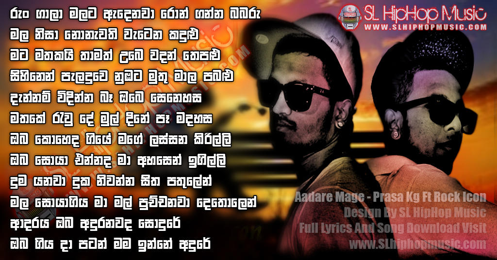 Aadare Mage Prasa Kg Sinhala Rap Lyrics Photo By Sl Hiphop Music