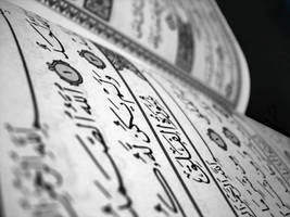 The Holy Quran by TheJenjineer