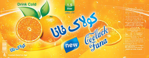 coola fanta label by mohsenfakharian