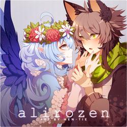 [C] alirozen by hen-tie