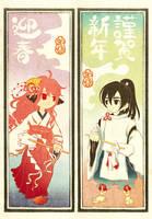Two Sensyafudas of The New Yea by gegebo