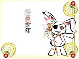 A Happy new year. by ttshiki