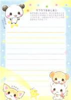 Japanese Memo Paper 25 by Dark-Angel15-2010
