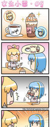 Schoolgirl Ray 9 by ocarina-CD