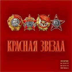 Newspaper 'Red Star' by Legartis