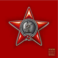 Award the Red star by Legartis