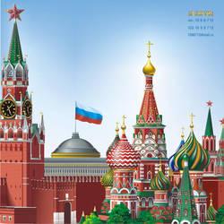 Moscow Kreml by Legartis