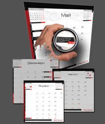 Astala calendar by stpp