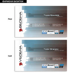 businesscard by stpp