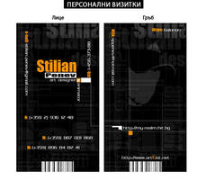 private visiting card by stpp