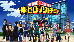My Hero Academia Poster by MrYoshi1996