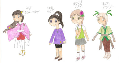 Tsuki no Pretty Cure by FireChick12012
