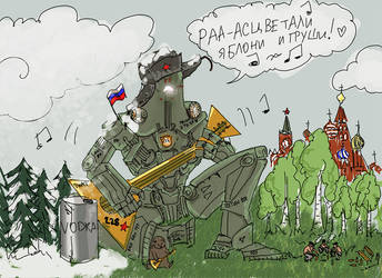Cherno Alpha by kokoko-sir