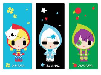 Momiji Dolls by aruri