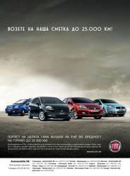 Fiat for MK Gorivo Gratis by kapsarovb
