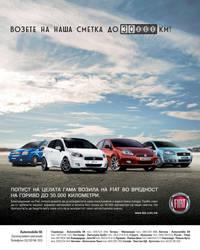 Fiat for MK Gorivo Gratis 2 by kapsarovb