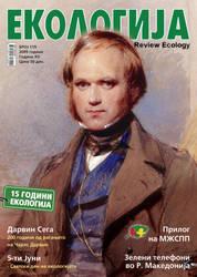 Ekologij Magazine no. 119 by kapsarovb