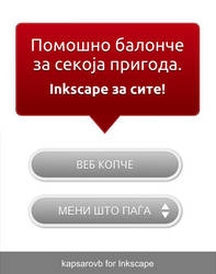 Free Web Button and ToolTip by kapsarovb