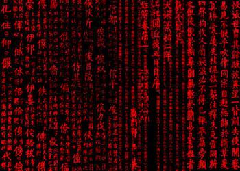 Japanese Matrix by BIOHazard-65GC118