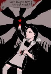 Dead Schoolgirl (Urals Gothic Series) by Dekadansu