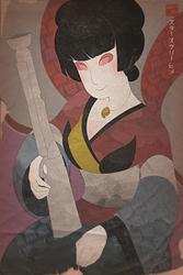 Suta-Sukuru-Hime by Amano-G