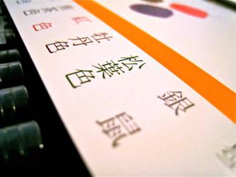 Color me Kanji by EmmaVirus